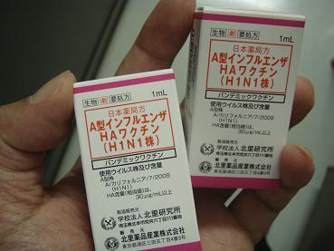 PA200690.JPG